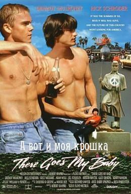 Постер фильма А вот и моя крошка (1994)