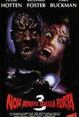 Постер фильма Ночной убийца (1990)