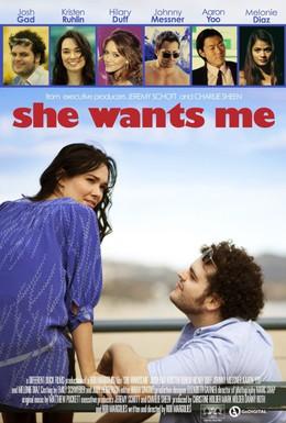 Постер фильма Она хочет меня (2012)