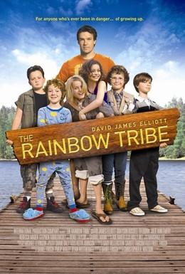 Постер фильма Племя радуги (2008)