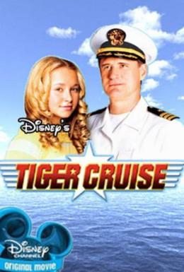 Постер фильма Тигриный рейс (2004)