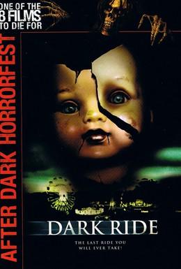 Постер фильма Мрачная поездка (2006)