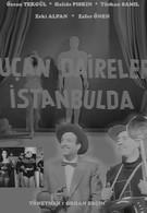 Летающие тарелки над Стамбулом (1955)