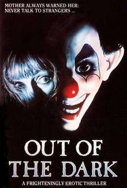 Постер фильма Из тьмы (1988)