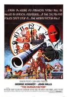 Человеческий фактор (1975)