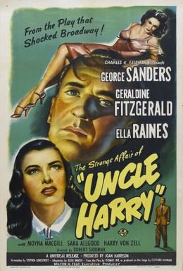 Постер фильма Необыкновенное дело дядюшки Гарри (1945)