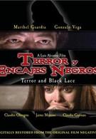 Ужас и чёрное кружево (1985)
