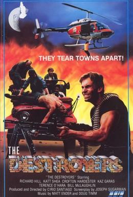 Постер фильма Опустошитель (1986)