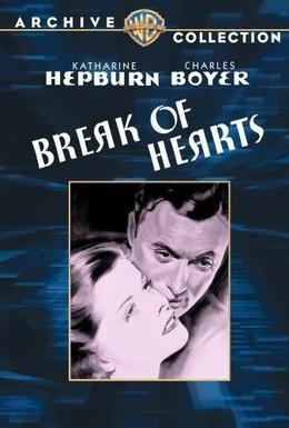 Постер фильма Несостоявшееся свидание (1935)