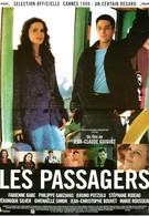 Пассажиры (1999)