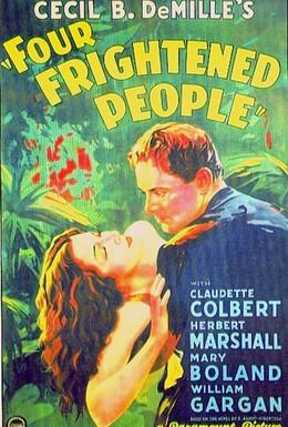 Постер фильма Четверо напуганных (1934)