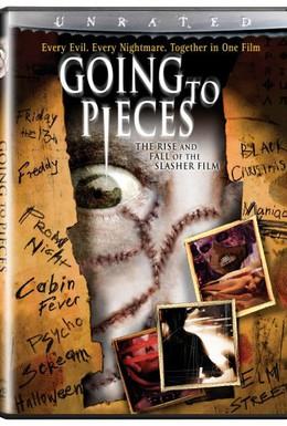 Постер фильма На куски: Рассвет и закат слэшеров (2006)