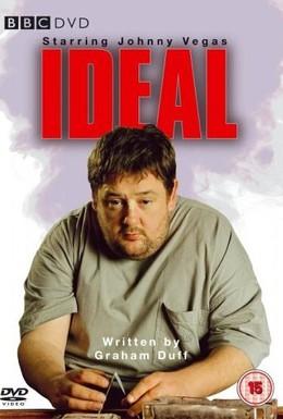 Постер фильма Идеал (2006)