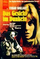 Двуликий (1969)