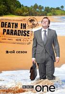 Смерть в раю (2015)
