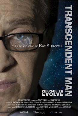 Постер фильма Трансцендентный человек (2009)