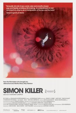 Постер фильма Саймон-убийца (2012)