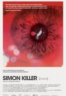 Саймон-убийца (2012)