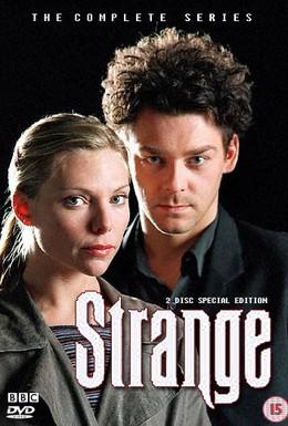 Постер фильма Секретные материалы Стрейнджа (2002)