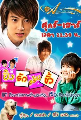 Постер фильма Для тебя во всем цвету (2006)