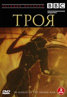 BBC: Троя (1985)