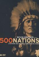 500 наций (1995)