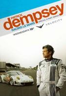 Патрик Демпси в гонке Ле-Мана (2013)
