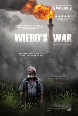 Постер фильма Жизнь и борьба Вибо Людвига (2011)