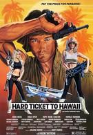 Заваруха на Гавайях (1987)