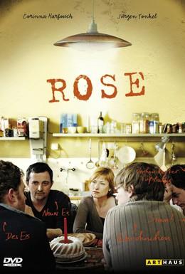 Постер фильма Роза (2005)