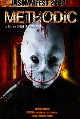 Постер фильма Методик (2007)