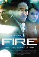 Огонь (2009)