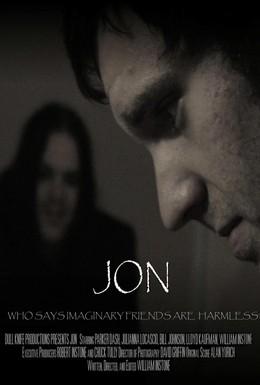 Постер фильма Джон (2012)