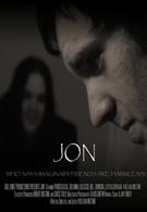 Джон (2012)