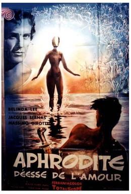 Постер фильма Венера из Херонеи (1957)