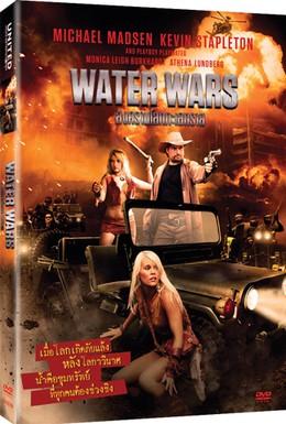 Постер фильма Войны за воду (2014)