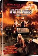 Войны за воду (2014)