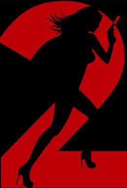 Постер фильма Всем нужна Кэт 2 (2014)