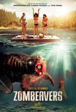 Постер фильма Бобры-зомби (2014)