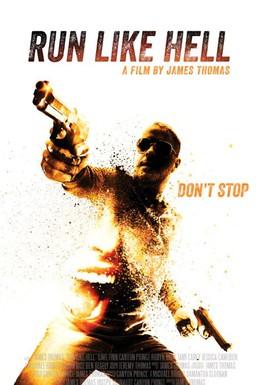 Постер фильма Сматывайся отсюда к черту (2014)
