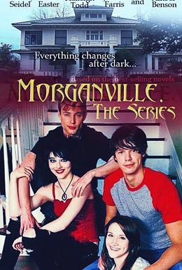 Постер фильма Вампиры Морганвилля (2014)