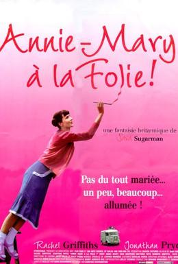 Постер фильма Настоящая Анна-Мари (2001)