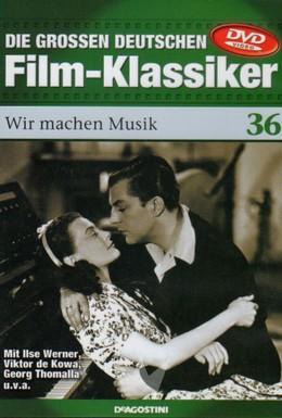 Постер фильма Мы делаем музыку (1942)