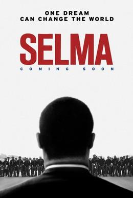 Постер фильма Сельма (2014)