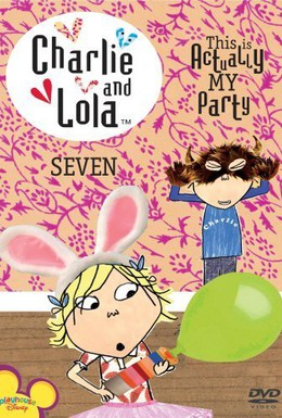 Постер фильма Чарли и Лола (2005)