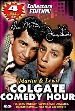 Постер фильма Мартин и Льюис (2002)