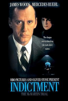 Постер фильма Вердикт: Суд над МакМартинами (1995)