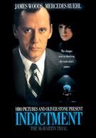 Вердикт: Суд над МакМартинами (1995)