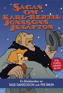 Постер фильма Рождественская история Карла-Бертила Йонссона (1975)