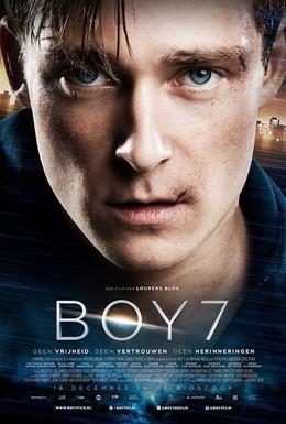 Постер фильма Седьмой (2015)